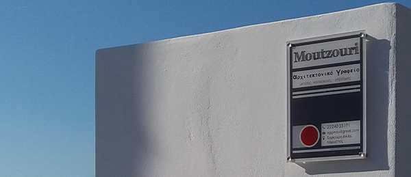 πώληση και κατασκευή παραθαλάσσιων κατοικιών - Κάρυστο, Μαρμάρι